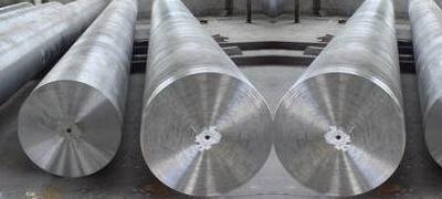 Aluminium 7075 T6 Round Bar